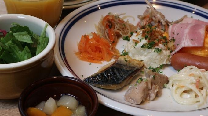 【朝食付】オシャレなレストランで日替わり朝食◯【アパは映画もアニメも見放題】