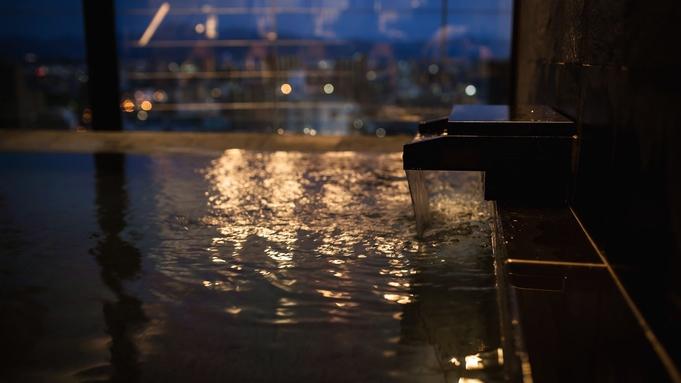 【朝食付】露天風呂付客室でくつろぐ夕食なしのシンプルステイプラン