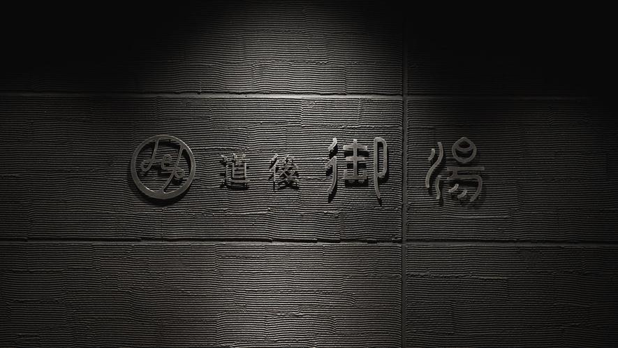 ◆外観(看板)◆