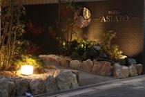 HOTEL-ASIATO-玄関