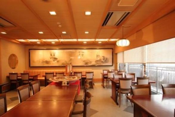 【秋冬旅セール】【楽天限定】【びわ湖&京都の旅へ一泊朝食付き】朝ごはんで元気に出発プラン♪