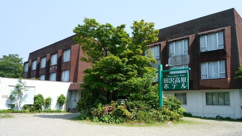 田沢湖高原温泉 田沢高原ホテル