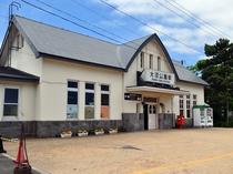 【JR大沼公園駅】留の湯から駅への距離は車で約20分程となります。