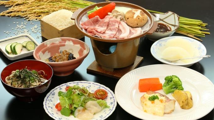 【信州ブランド肉Sプラン】白馬SPF豚の陶板焼♪女将の手料理を楽しむスタンダードプラン2食付