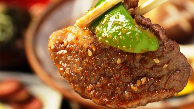 【グレードアッププラン】 国産和牛の陶板焼♪女将の手料理を楽しむ一泊二食付き