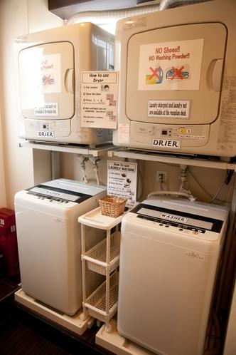 洗濯機ご利用いただけます(300円)