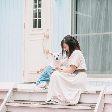 【幼児添い寝無料】素泊まり/自炊OKの一棟貸しコテージ。ペットも一緒に軽井沢で別荘体験♪