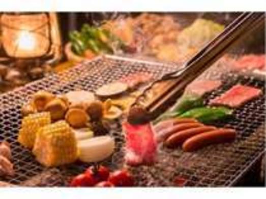 【自炊OK】自然の中でバーベキュー♪BBQセット貸出あり(有料) ※食材、調味料はご用意ください