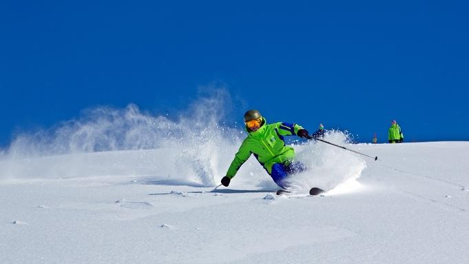 (年末年始)■冬期■パウダースノーの聖地☆ニセコビレッジスキーリゾート隣接★<2連泊以上>