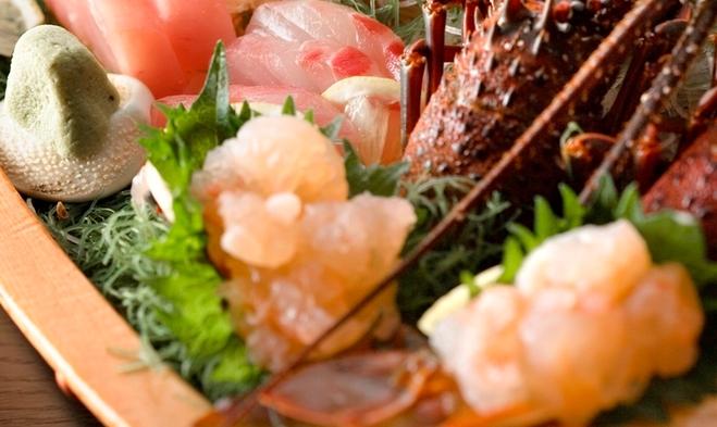 イセエビ付船盛り&金目鯛煮魚+あわび踊焼きorかずさ和牛ステーキ!お料理グレードアッププラン現金特価
