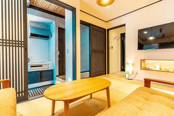 【連泊割】【ワーケーションにも◎】4泊以上の長期連泊がお得 1棟貸切宿で安心の連泊プラン