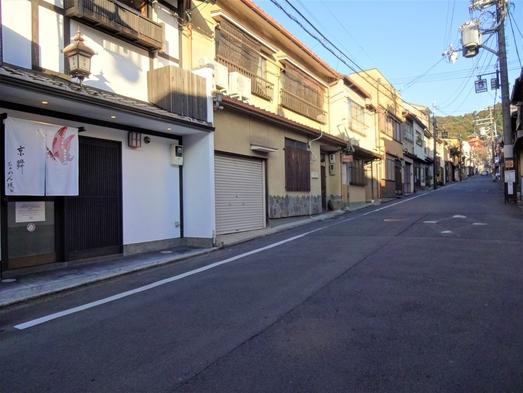【レンタカー付】清水寺近くの京町家で京都暮らしを体験 オープンカーで京都ドライブも満喫の宿泊プラン