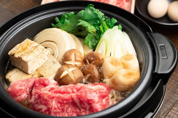 【夕食付】清水寺近くの京町家でごちそうをいただく お宿ですき焼きディナープラン