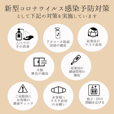 【素泊まり】◆スタンダードプラン◆【Wi-Fi 接続無料】