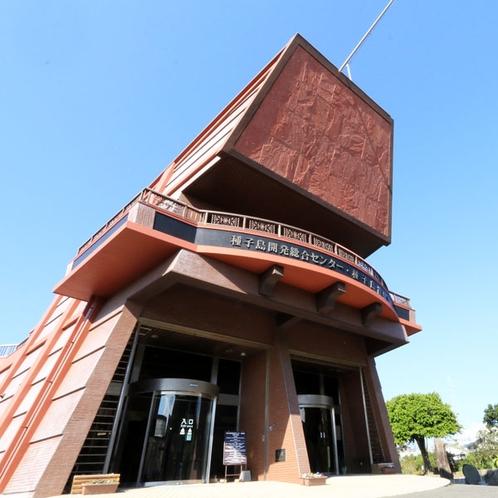 【景色・観光】種子島のすべてがわかる総合博物館《鉄砲館》