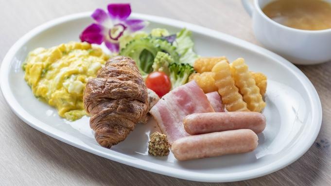 【秋冬旅セール】◆日替わりベストレート♪那覇空港から車で10分!◆朝食付き◆