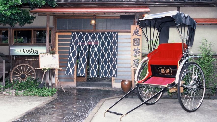 【外観】庭園茶屋 蕎麦処 松風樓