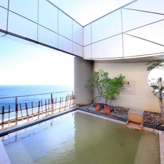 KKR Hotel Atami
