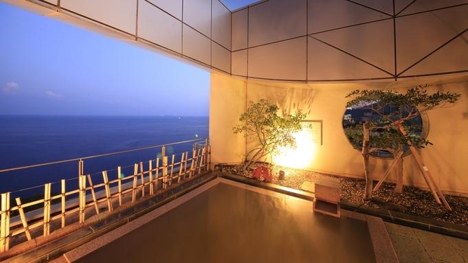 【医療従事者応援プラン】熱海温泉で疲れを癒してください♪