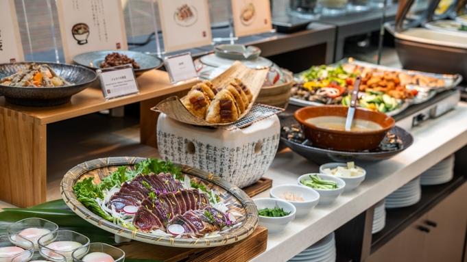 【リブランド記念!】大人気の朝食が半額プラン