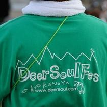 DeerSoulFes-1