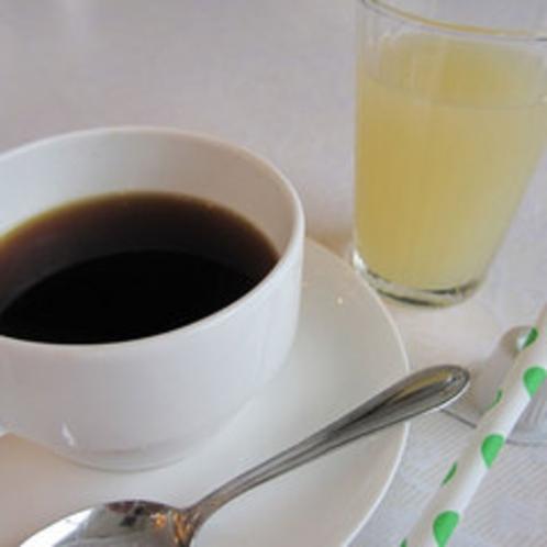 コーヒー&グレープフルーツジュース<朝食>