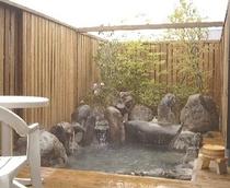 「花水季」の専用露天風呂