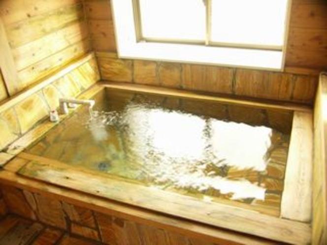 花水季内風呂