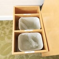 リサイクル用のゴミ箱