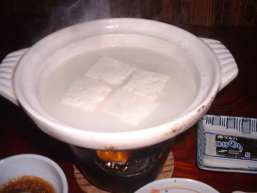 非接触推進プラン・夕食は佐賀産牛お部屋食・朝食も温泉湯豆腐付き朝食をお部屋食・貸し切り風呂プラン