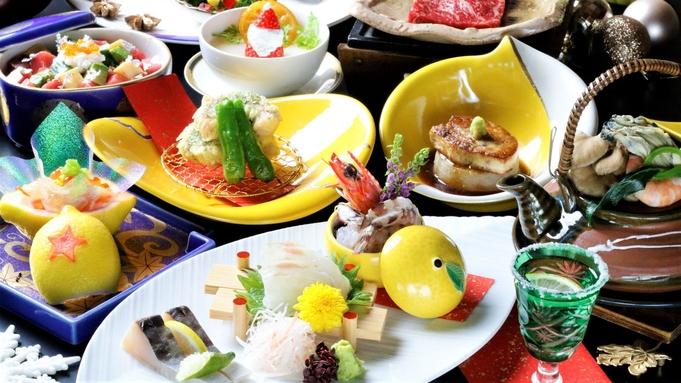 【12/24.25限定】クリスマスは賀茂川荘で!高級食材を心ゆくまで堪能する特別会席!
