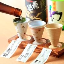 地元竹原・西条の地酒を味わう「利き酒セット」