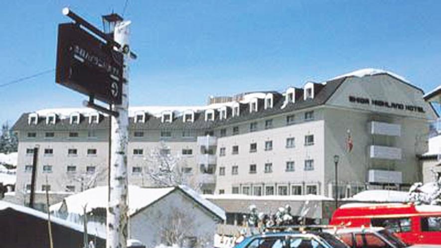 *【外観/冬季】当ホテルを拠点に、スキー&ウインターシーズンの季節を思いっきりお楽しみ下さい。