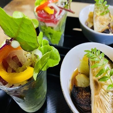 料理が楽しみな方は ☆オーナーお任せ・旬の味わいお泊り!プラン