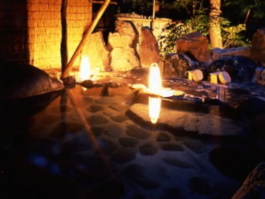 【カップルプラン】二人で楽しむ♪貸切露天風呂♪2食付【禁煙ルーム利用】