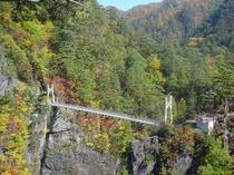 秋のわたらっしゃい吊り橋