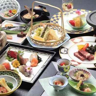 【個室食事】【ポイント10倍】〜さりげなく満たされる上質の一時を〜