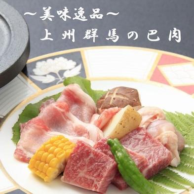 """【個室食事】【肉の饗宴・巴会席】""""上州肉の食べ比べ""""牛・豚・鳥の石焼きステーキ食べ比べプラン"""
