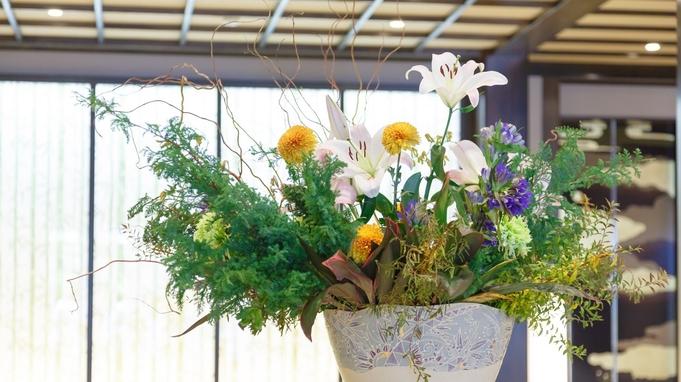 【夏秋旅セール】色彩豊かな旬を愉しむ『茶懐石風会席』温泉露天付客室で過ごす大人の箱根旅