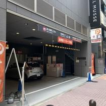 [提携駐車場]ホテル1階「大和ハウスパーキング」  1泊(14:00~翌日11:00)1,500円