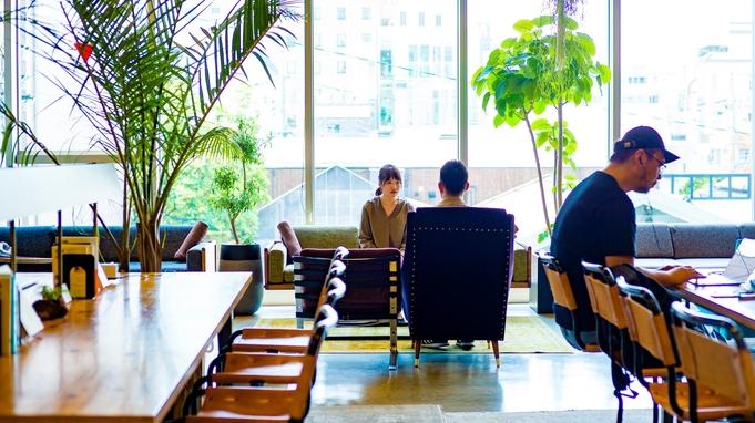 【楽天トラベルセール】【テレワーク応援プラン】衛生環境の整った客室で福岡出張・観光拠点に