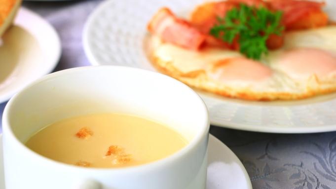 【朝食付き】 選べる朝食 ★和食or洋食★ お好きなメニューを海を眺めるレストランで