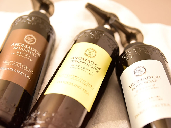 【客室アメニティ】ダージリンティーの癒しの香り「アロマドール」