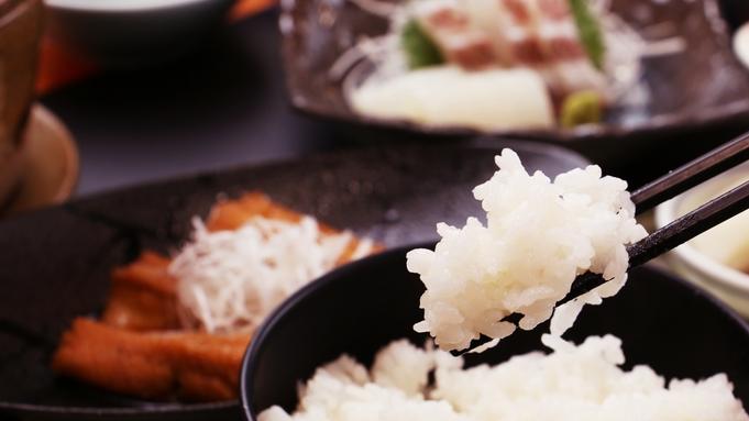 【連泊割】2泊以上でお得!《1泊2食付 1泊¥7,000》地産地消にこだわった日替わり定食をどうぞ♪