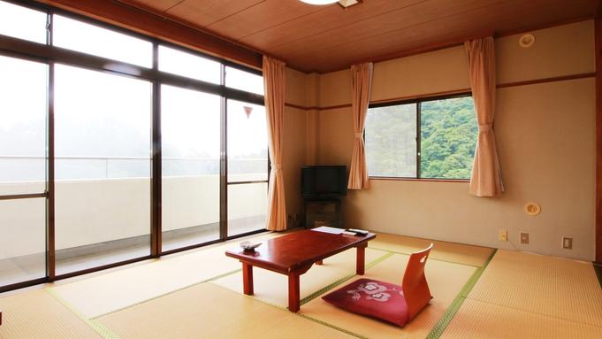 【こだわり創作会席】ようこそ大自然へ・・・大滝旅館基本−素材を楽しむ− 1泊2食¥8,800〜