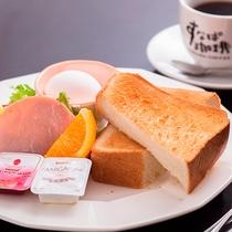 朝食イメージ_洋食