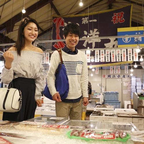 鳥取港海鮮産物市場かろいちには海の幸が沢山♪当館よりお車で約15分♪