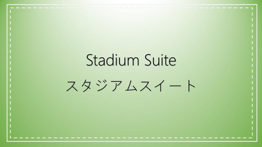 Stadium Suite