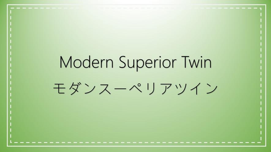 Modern Superior Twin