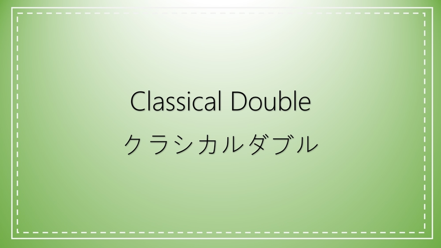 Classical Double